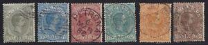 Regno 1884 Umberto I Pacchi Postali sei valori n.1-6 serie completa usata US