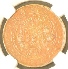 1907 CHINA Kiangnan 10 Cent Copper Dragon Coin NGC UNC Details