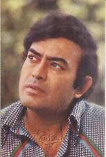 INDIA - RARE - PICTURE POST CARD BOLLYWOOD ACTOR  - SANJEEV KUMAR