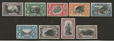 ST  HELENA  SG 114/22  1934 CENTENARY SET TO 5/-   FINE MOUNTED MINT