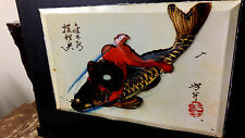 traditional japanese koi Vintage postcard art in 3-d large 11x17