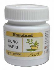 Hamdard Qurs Habis for Haemostatic Bleeding Piles and Gums - 40 Tablets