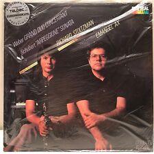 sealed! Weber / Schubert Richard Stoltzman Emanuel Ax LP RCA ARC1-4825