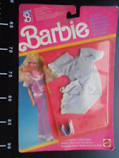 ♥ Barbie Dress DREAM My First Premiere FOREIGN OUTFIT ♥ Mattel 4761