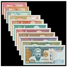 Mongolia Banknote 11pcs Set (UNC) 全新 蒙古11张 (10蒙戈-1000图格里克)