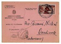 1950 - Bari - Fiera del Levante. - lire 20 - Sass 627 - isolato per Cardinale