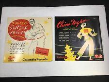 Vintage Japanese 45 EP Records World Popular China Night Set of 2 Columbia