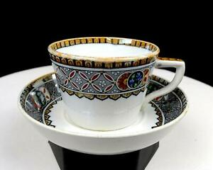 """MINTON ENGLAND C2491 CHINESE DIAPER FLORAL MEDALLION 3"""" CUP & SAUCER 1883"""