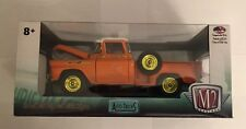 M2 Machines GOLD CHASE  1/500 1:24 Scale 1958 Chevrolet Apache Stepside