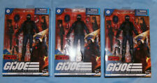 Gi Joe Classified COBRA TROOPER (x6) Cobra Island Target Exclusive sealed