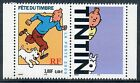 STAMP / TIMBRE FRANCE NEUF N° 3303b ** FETE DU TIMBRE / TINTIN / ISSUS DE CARNET