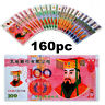 1 Set 160Pc HELL NOTES Feng Shui Chinese Paper Money Bills Cremation Memorial A