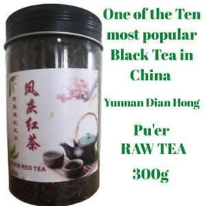 One of China's top ten black tea brands Yunnan black tea, also known as...