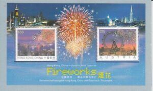 Österreich - Hongkong   Block 35  Feuerwerk mit Swarovski Kristallen   **  (mnh)