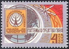 Russia 1981 antenna radio satellitare// spazio/comunicazioni/e 1 V (n24562)