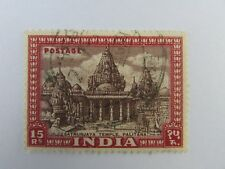 1949 India SC #222 SATRUNJAYA TEMPLE PALITANA Used stamp