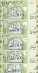YEMEN 1000 RIALS 2017 P-36c 4th ISSUE SERIES A LOT X5 UNC NOTES */*