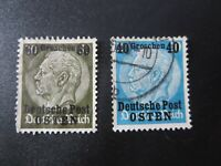 "GERMANY STAMPS USED WW1 1916-7 ""OSTEN"" EASTER COMMAND HINDENBURG OVERPRINTS"