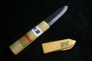 Japanese Kitchen knives *Mint* Taibo Carbon Steel Kogatana 100mm Japan 1868