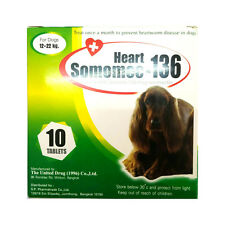 Heart Somomec-136 As a pill to prevent worm heart disease for dogs 24-48 lb.
