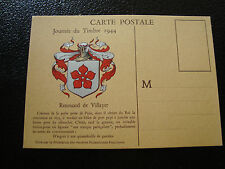 FRANCE carte journee du timbre 1944 (cy15) french