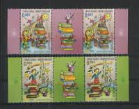 MONTENEGRO-MNH-STRIP-EUROPA CEPT-CHILDREN'S BOOKS-2010.