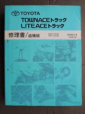 toyota townace in parts accessories ebay rh ebay ca toyota townace owners manual toyota townace repair manual pdf