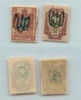Ukraine 1918, SC 16, 20 mint Podilla I . f9467