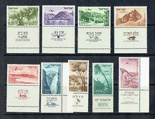 Israel 1953 Landscape Airmail MNH Tab Set Scott C9-C16 C17