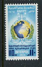 Egypt #C159 Mint