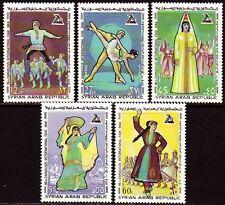 Syrien Syria 1969 ** Mi.1068/72 Tanzen Dancing Volkstanz Tänzer Dancer Damaskus