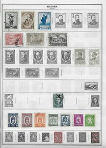 1920-1929 Bulgaria Stamps (18)  & 1930-1940 Stamps (12)   Rare Stamps