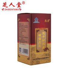 Chinese Herb ZhiRenTang Lingzhi Reishi Mushroom【芝人堂 破壁灵芝孢子粉胶囊 0.3g/粒*100粒/瓶】灵芝三萜
