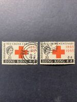 1963 HONG KONG  , QUEEN ELIZABETH II , RED CROSS , 10c STAMP