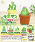 "Cactus Zoo Yell Gachapon Capsule Toy 1.75"" Mini Figures (Complete Set of 5)"