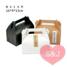 50 Large Gable Kraft Cardboard Box 16x9x13cm White Brown Black Party Gift Favour