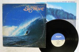 TATSURO YAMASHITA BIG WAVE MOON MOON-28019 Japan VINYL LP