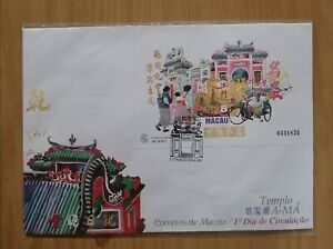 Macau 1997 A-Ma Temple Fdc