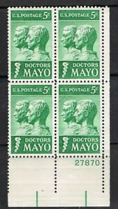 Jimace 29  US #1251 Doctor Mayos Issue of 1964,  Pl. Blk-4 MNH