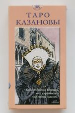 New 78 Casanova Tarot Card Deck + short Russian manual Таро Казановы