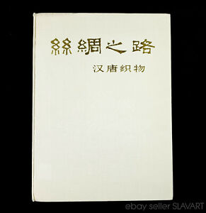 BOOK Ancient Silk Fabrics of the Silk Road China Han Tang Dynasty Persian Uzbek