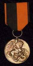 """Imperial Russian White Army Medal """"Courland Medal. Western Front 1919"""" Copy"""