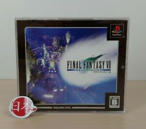 RARE Final Fantasy 7 VII FFVII International Ver PlayStation SAME DAY FREE SHIP