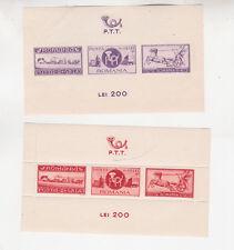 1944 communication,two s/s Sc B237/8 Mnh f904