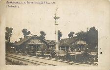RPPC Postcard Soldatenheim Galicia Poland or Sebia Soldiers Home WWI