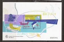 Macau 1998 InternationalYear of the Oceans m/s MNH