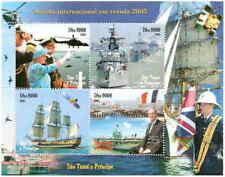 St Thomas & Prince Isl. 2005 Fleet Review 4 Stamp Sheet STP406-4