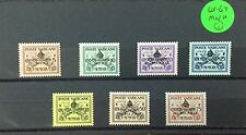 {BJ Stamps} VATICAN CITY, #61-#67, 1939, Ovpt. on #1-#7, F-VF, OG, MNH, CV $135.