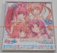 Gal Gun GalGun Doki Doki Sound Zenbu Iri Soundtrack CD Booklet Japan INTIR-019