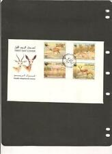 First Day Cover Middle Eastern Stamps